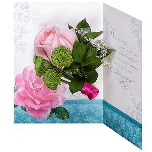 Купить цветы в чебоксарах дешево